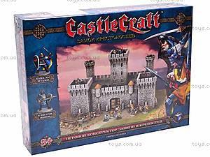 Игровой набор «Замок Крестоносцев», 478