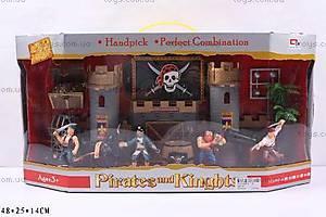 Игровой набор «Замок пиратов», 0807-B1