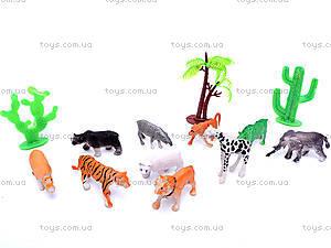 Игровой набор «Зоопарк», 003
