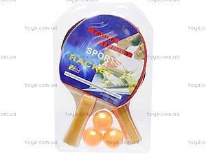 Игровой настольный теннис, BT-PPS-0006