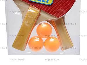 Игровой настольный теннис, BT-PPS-0006, купить