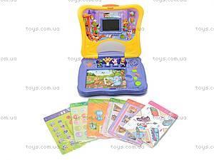 Игровой ноутбук «Всезнайка», 160 карт, N92, цена