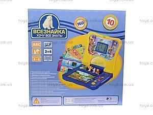 Игровой ноутбук «Всезнайка», 160 карт, N92, игрушки