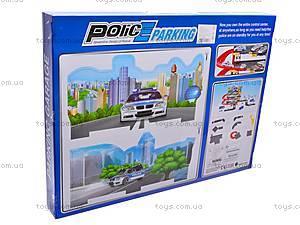 Игровой паркинг «Полиция», 660-130, отзывы