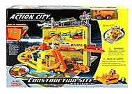 Игровой паркинг «Строительная площадка», 28553, детские игрушки