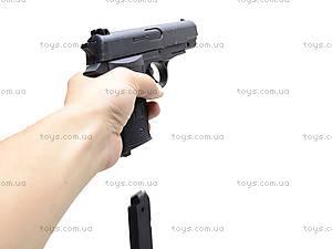 Игровой пистолет для мальчиков, AV366A++, цена