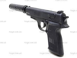 Игровой пистолет для мальчиков, AV366A++, игрушки