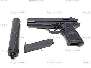 Игровой пистолет для мальчиков, AV366A++, детские игрушки