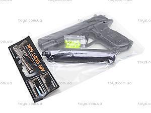 Игровой пистолет для мальчиков, AV366A++