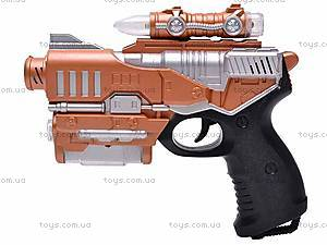 Игровой пистолет музыкальный, K688B