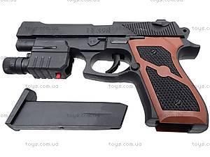 Игровой пистолет с лазерным прицелом, H-398В, купить