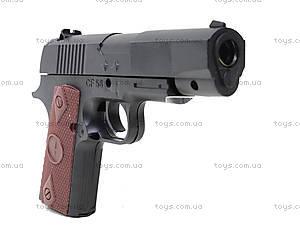 Игровой пистолет с набором пулек, CF58, купить