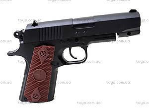 Игровой пистолет с набором пулек, CF58, отзывы