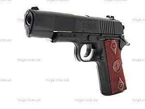 Игровой пистолет с набором пулек, CF58, цена