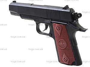 Игровой пистолет с набором пулек, CF58, игрушки