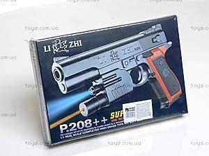 Игровой пистолет, с прицелом и пулями, КР208+