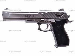 Игровой пистолет с пульками, P228, цена