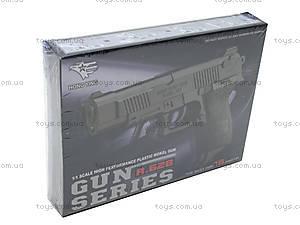Игровой пистолет с пулями, R628