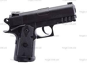 Игровой пистолетик, X.D0119, игрушки