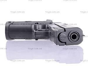 Игровой пистолетик, X.D0119, детские игрушки