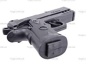 Игровой пистолетик, X.D0119, магазин игрушек