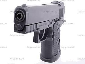 Игровой пистолетик, X.D0119, toys.com.ua