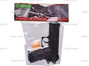 Игровой пистолетик, X.D0119