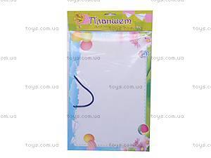 Игровой планшет, на магните, МД-001, фото