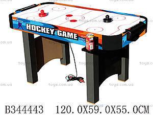 Игровой стол «Аэрохоккей», HG228