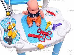 Игровой стол доктора, 661-09B, игрушки