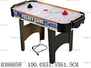 Игровой стол «Настольный аэрохоккей», HG218