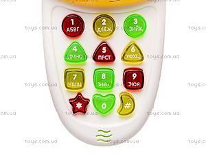 Игровой телефон для детей, 636C-EN, купить