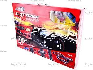 Игровой трек «Slot track», 77-2, магазин игрушек