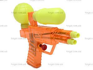 Игровой водяной пистолет, JH-833, купить