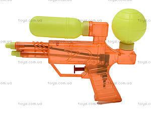 Игровой водяной пистолет, JH-833, отзывы