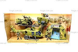 Игровой военный набор с солдатиками, 1828-40B, toys.com.ua