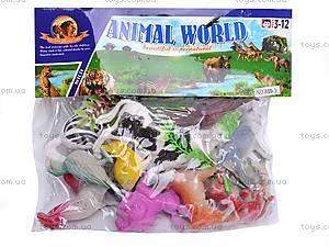 Игровые дикие животные, 899-3, фото