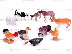 Игровые домашние животные, 3187