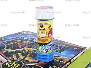 Игровые мыльные пузыри, 338-A/338-B, фото
