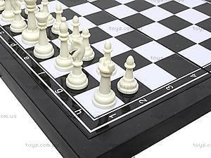 Игровые шахматы, 11123M, детские игрушки