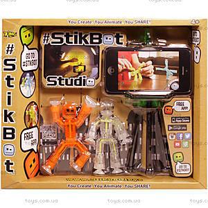 Игровой набор для анимационного творчества STIKBOT S1 «Студия», TST615
