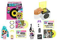 Игровой набор L.O.L SURPRISE! W1 Музыкальный сюрприз Remix Hairflip, 566960, игрушки