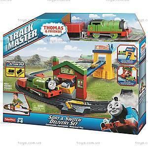 Игровой набор Томас и друзья «Перси на почтовой службе», BHY57