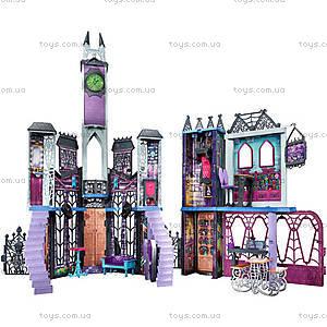 Игровой набор Monster High «Школа монстров», CJF48, купить