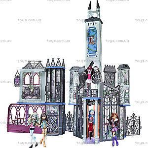 Игровой набор Monster High «Школа монстров», CJF48