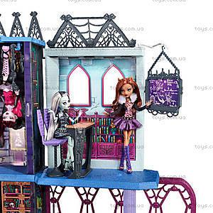 Игровой набор Monster High «Школа монстров», CJF48, отзывы