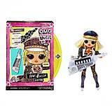 """Игровой набор с куклой L.O.L. SURPRISE! серии """"O.M.G. Remix Rock"""" - КОРОЛЕВА СЦЕНЫ, 577607, опт"""
