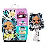 """Игровой набор с куклой L.O.L. SURPRISE! серии """"Tweens"""" - Озорница, 576686, интернет магазин22 игрушки Украина"""
