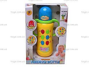 Игрушечная бутылочка для кормления, 6802N, игрушки