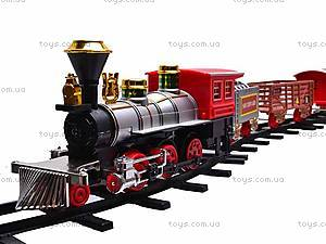 Игрушечная детская железная дорога, 1105, фото